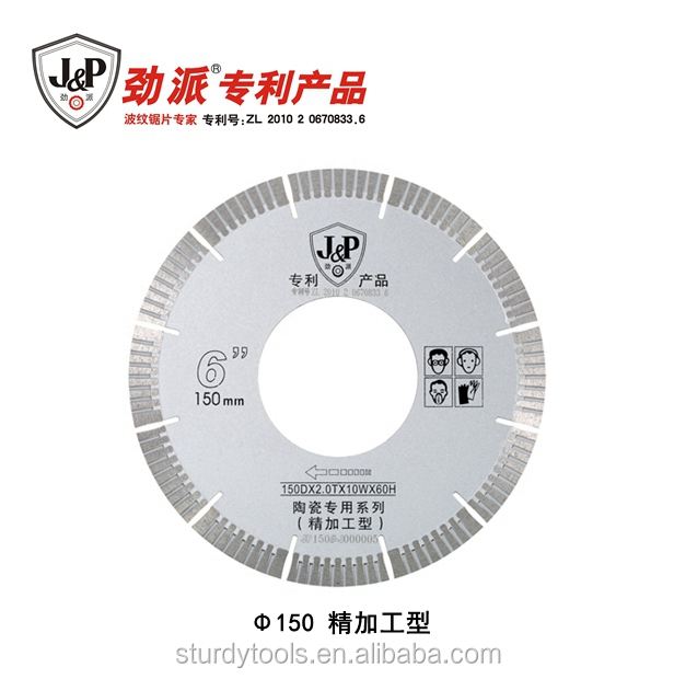 "6"" /150mm cutting disc for microlite tile"