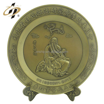 Custom cheap 3D antique gold logo metal souvenir plates