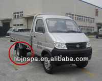 China 4*2 changan 2 ton small van trucks for sale