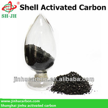 Nut Shell Granular Activated Carbon Best Price