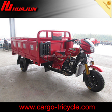 cheap three wheel cargo motorcycles 300cc engine chinese motorcycle