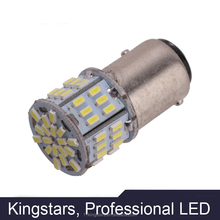 T25 1156/1157 50SMD 3014 1156 led lights BA15S/BAY15D 1156 led canbus 1157 led light bulb