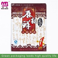 alibaba certificated manufacturer herbal incense spice bag wholesale 3g 4g 10g