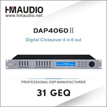 Digital DSP professioanl Audio Processor speaker management DAP series