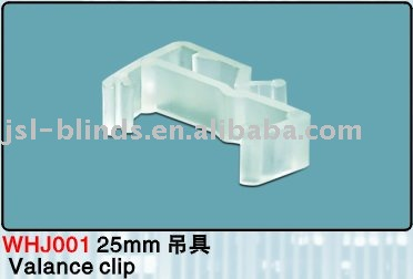 25mm pvc blind-Valance clip-WHJ001-window blinds plastic clip