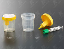 Urine collection cup 100ml
