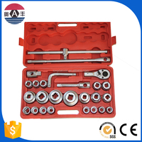 26 pcs 1/ 4 inch 1/ 2 inch 3/ 8 inch Socket Wrench Set