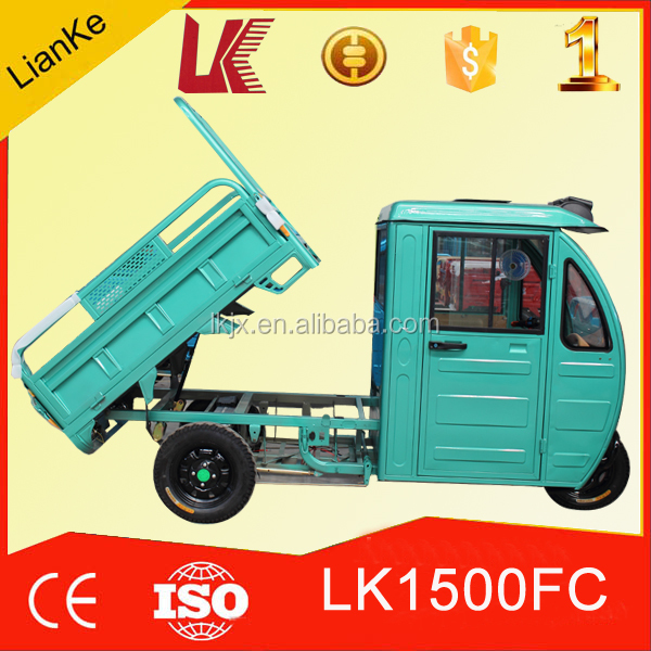 China three wheel electric cargo tricycle/front cabin loading cargo tricycle
