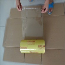 hot sale power stretch high transparental cling film for food