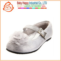 Children Black Shoes Brand 2012
