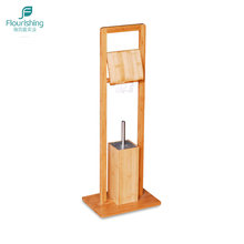 Wholesale Bathroom Accessory Set Bamboo Toilet Butler With Toilet Roll Holder And Brush Holder
