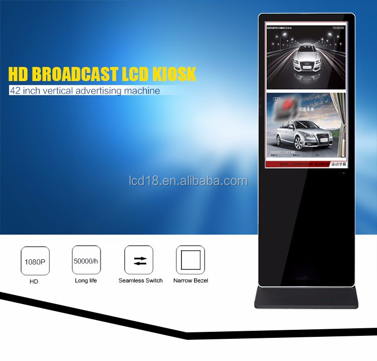 42 inch display kiosk lcd monitor ad player digital signage