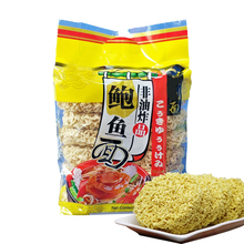 800g Chinese wholesale non-fried instant dried bulk ramen noodles for restaurant