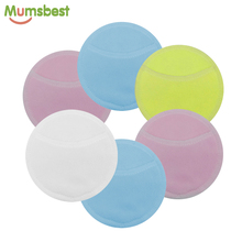 Minky Terry Bamboo Colorful Washable remover Pads 2 layers 8 cm Pocket Reusable Makeup Remover Pads