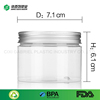 food grade round shape emtpy pet 150g small plastic decorative candy jars