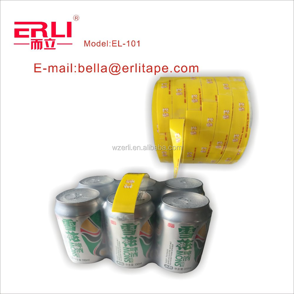 "Custom Printed 1""x17"" Strap Carry Handle tape rolls manufactured by Chinese factory"