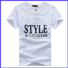 high end fashion wholesale clothing create your own style brand men t shirt