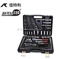 "120pcs 1/4"",3/8"",1/2"" Drive Socket Set, professional auto repairing tool set, DIN standards high quality"