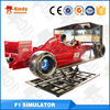 2016 Guangzhou Zhuoyuan play games F1 car racing games for kids 3d video F1 car racing game machine