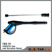 Classical Water Based Electric High Pressure Washer Spray Gun Jet Gun from China