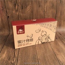 Manufacturer sale design custom plastic box paper reusable blister food snack packing box