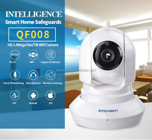 2015 new arrival beautiful IPC QF008 newest HD 720P PTZ ip camera two way audio