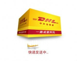 DHL,FedEx,UPS,EMS,TNT international express service shipping packet to Philippines