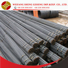 British BS standard construction steel rebar bar production