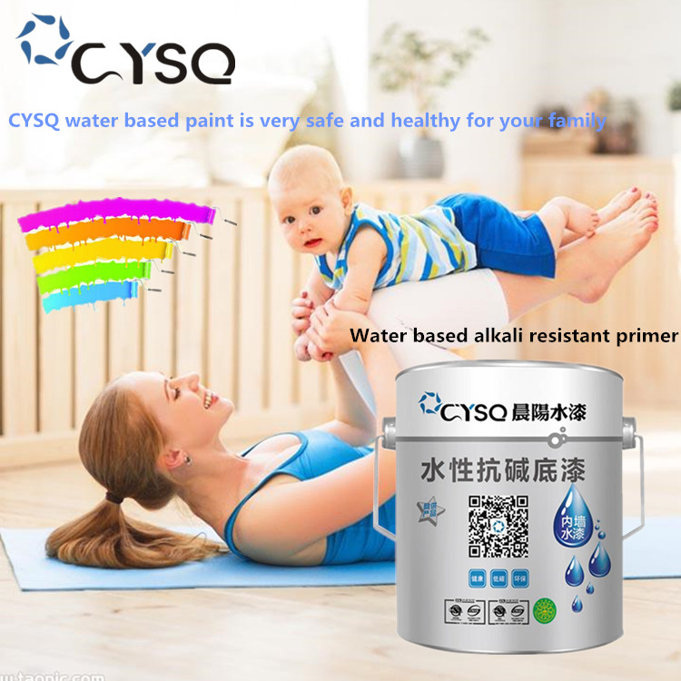 CYSQ Factory price odorless water based acrylic emulsion interior wall paint primer
