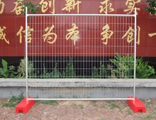 popular high quality bestselling China factory Australia temporary fence