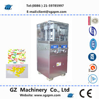 stability tablet making machine