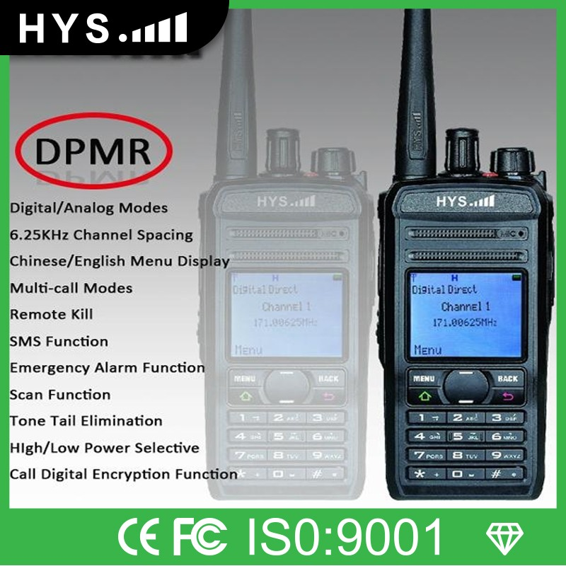 TC-828D Police Portable Digital Radio Walkie Talkie For Sale