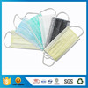 Disposable Face Mask N95 Manufacture Facial Mask Surgical Mask