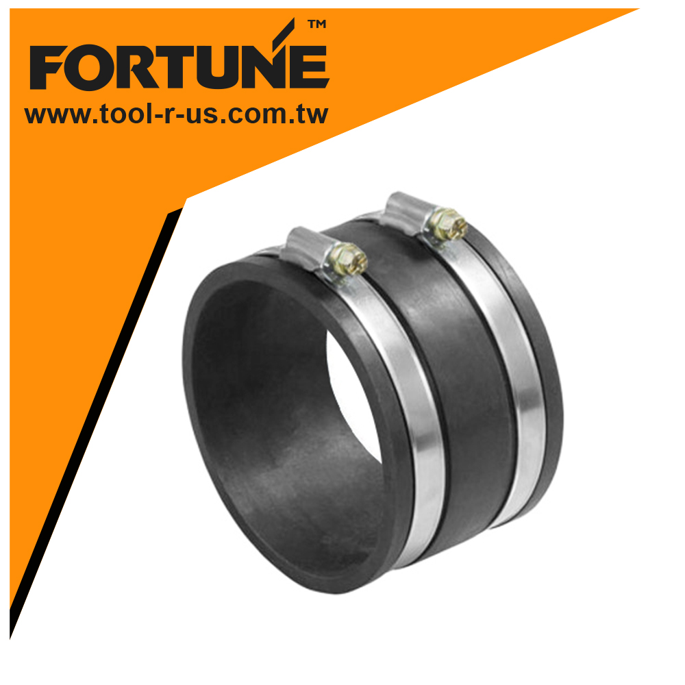flexible clamp coupling