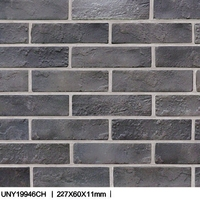 nice looking glazed porcelain exterior Ancient qin wall tiles for commercial house decorative coating building