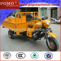 250CC water cooler three wheeler motorycle tricycle cargo bike