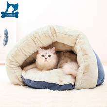 Cat nest kennel four seasons removable wash teddy puppy dog cat sleeping bag