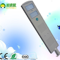 high quality high lumens outdoor dimmable excellent 50W Solar power system LED all in one Street Light road lamp