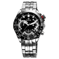 New Arrival Wrist Watches Man