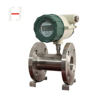 Turbine flow meter water