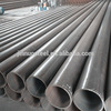 Hot selling coated carbon steel pipe with low price