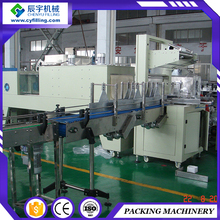 High quality automatic liquid can packing machine price