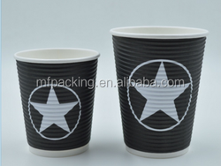 colorful bottom price disposable coffee paper cups