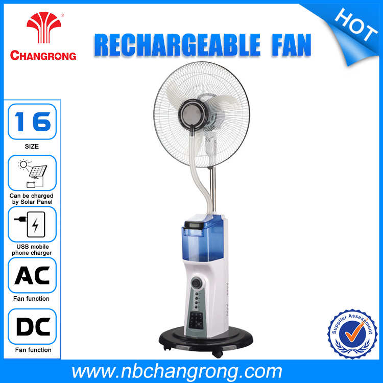 AC/DC operated Rechargeable standing Air cooling Fans with Time Setting