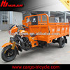 HUJU 250cc motorcycle engine 300cc / trike 300cc 2013 / chinese trike 250cc for sale