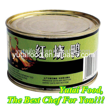 Halal Canned Food Stewed Duck