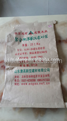 kraft bag cement 3 layer/portland cement 50kg bag/pp ad star cement bags