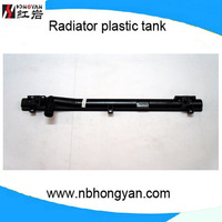 Car Parts Radiator Cooling, water plastic tank for GRAND DPI 13136