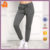 China Product Small Quantity Solid Jogger Pants Women Sporty Pants