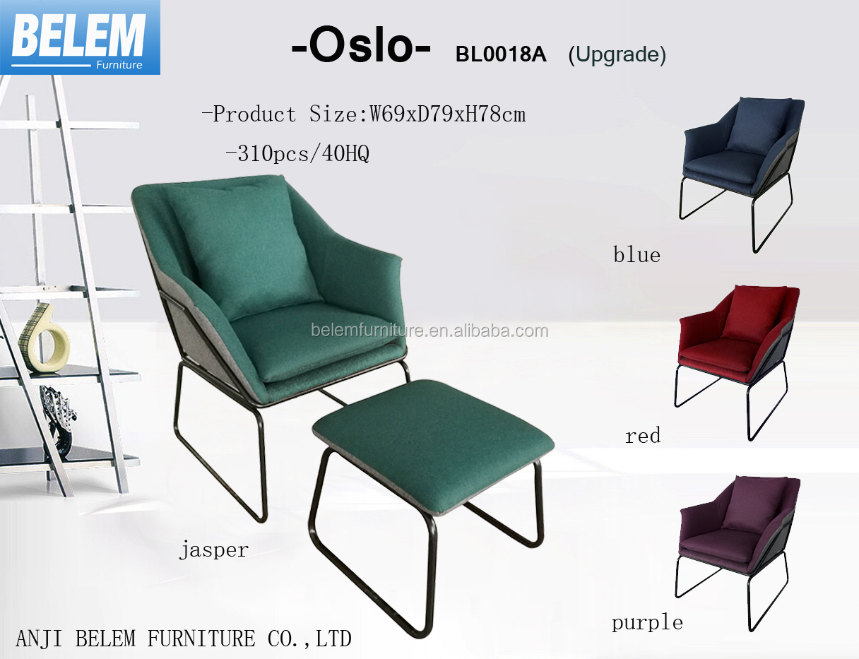 2018 New Design Meeting Room and Living Room Metal Frame Commerical Armchair -Oslo-BL0018